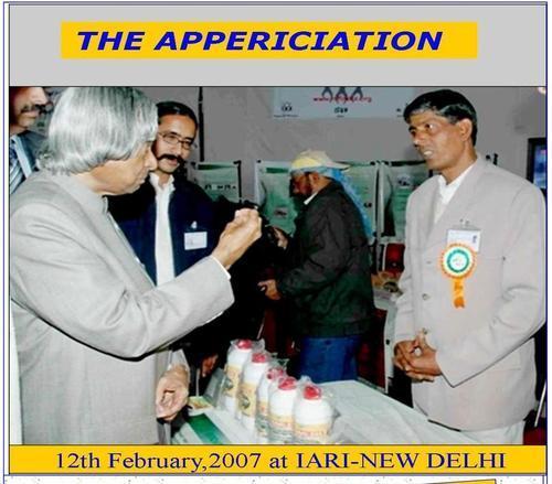 National Innovation Award