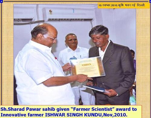 Jagjivan Ram Abhinav Kisan Puraskar-2010