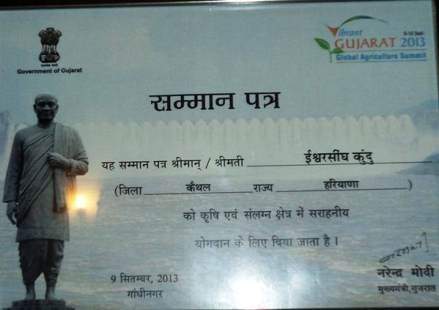 Sh.Narendar Bhai Modi ,now Prime minister,India.Recognized.