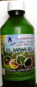 KAMAAL-505