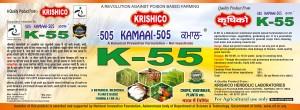 Kamaal-505 {K-55}