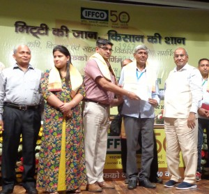 Awarded by beggest cooperative organization IFFCO.