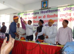 Susheel Kumar,Director,Receiving Farmer Scientist Award